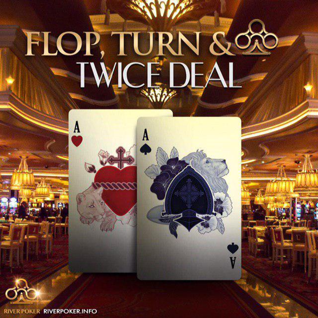 دیل اختیاری 2 بار فقط در river poker