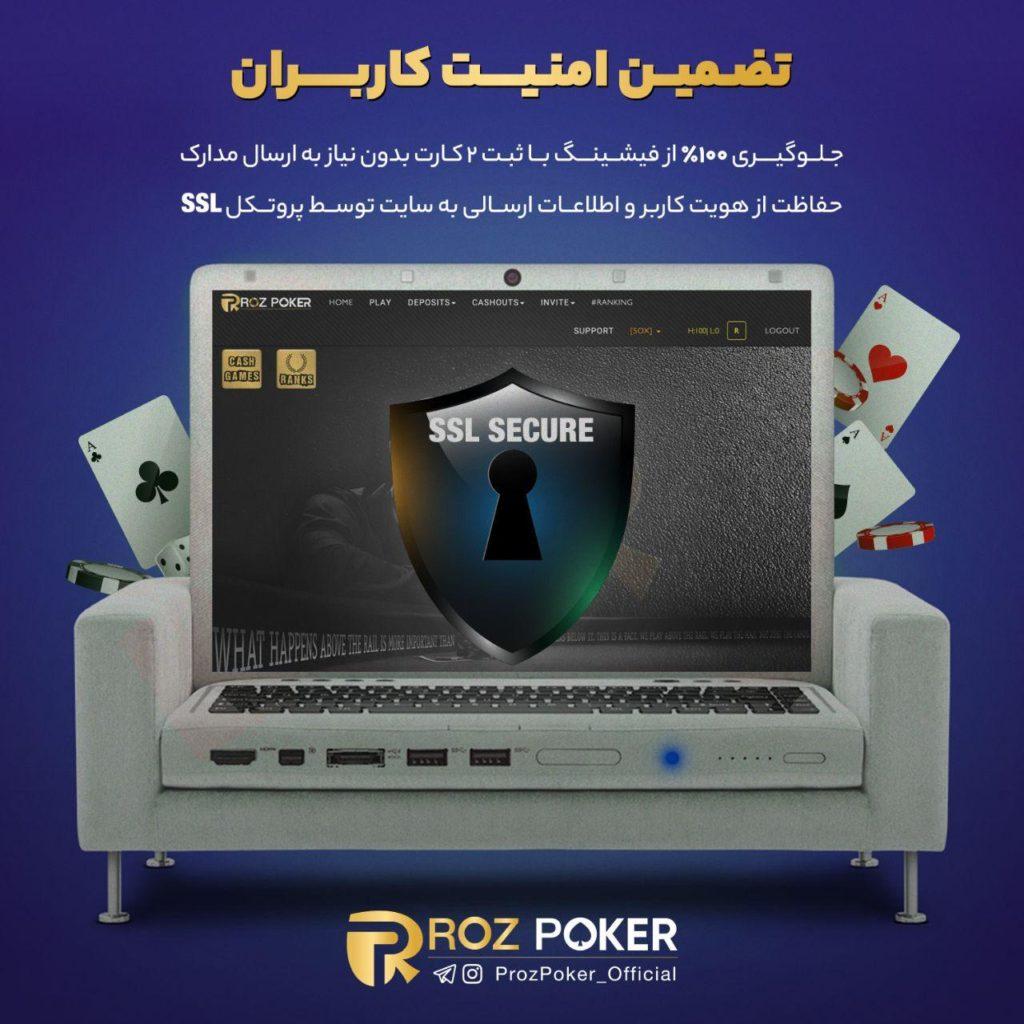 پروز پوکر 1- لابی Cash Game میزهای بازی با ورودی 40k به بالا 2- لابی Tournament میزهای بازی با ورودی کمتر از 40k