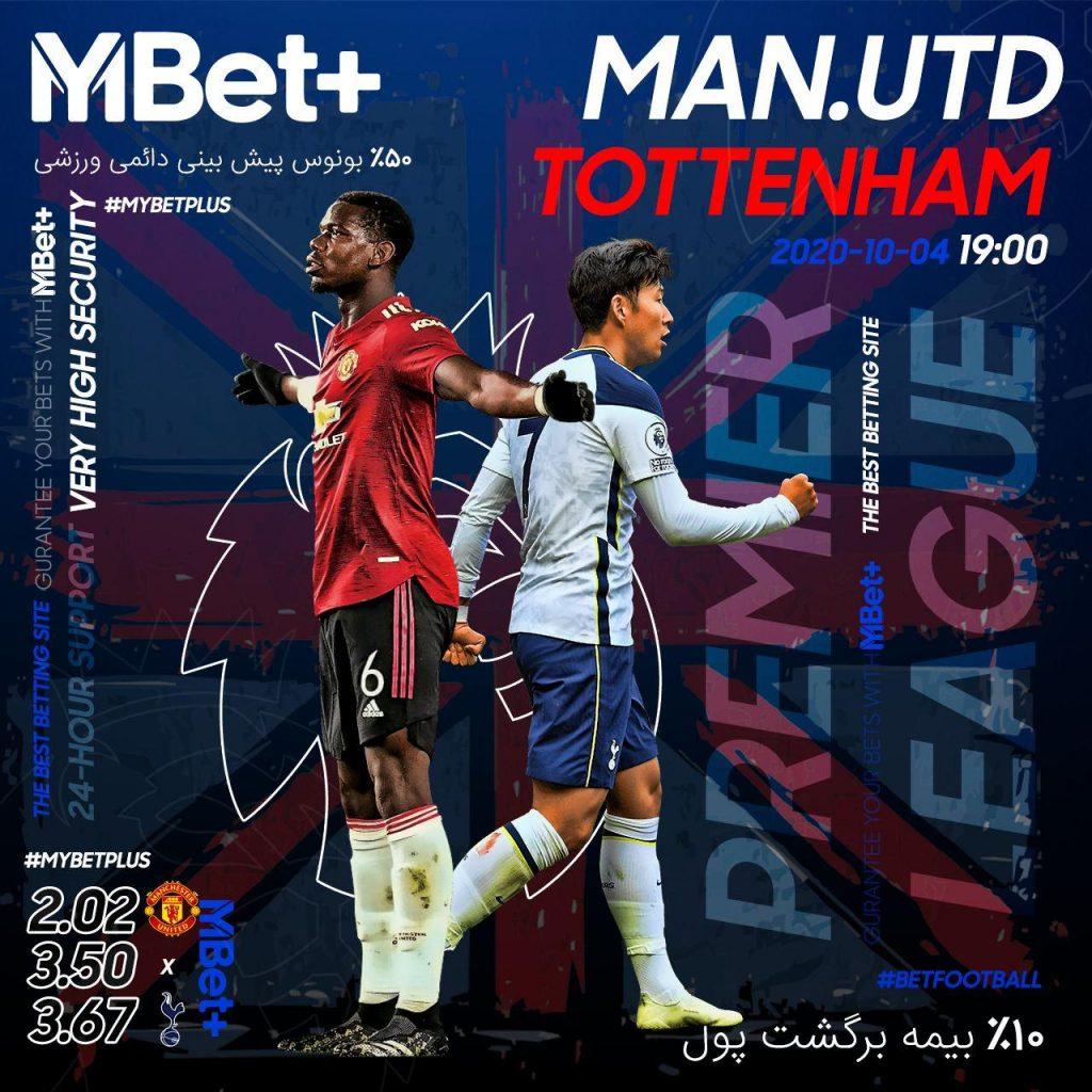 mbetplus - MBet+